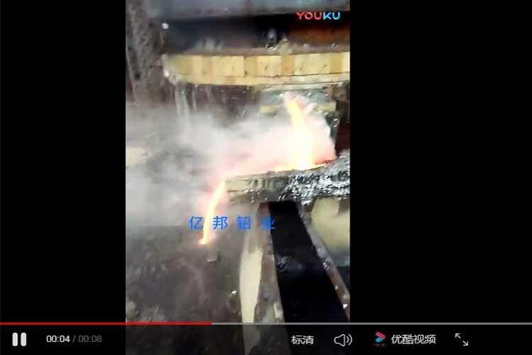 產品使(shi)用(yong)視頻